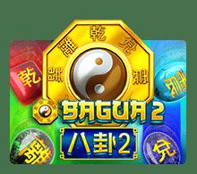 Bagua 2