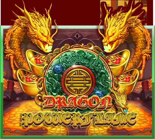 Dragon Powerflame