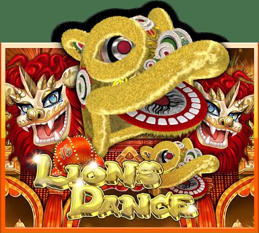 รีวิว Lions Dance