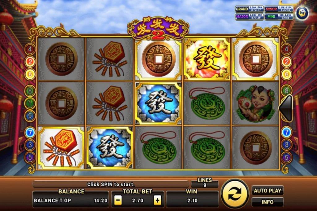 รีวิว เกม Lucky God 2