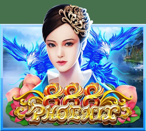 รีวิวเกม Phoenix 888